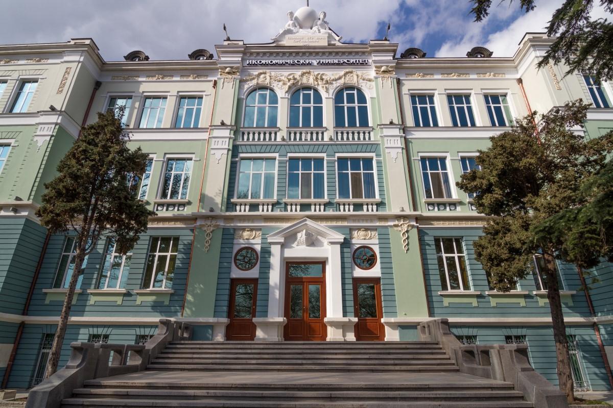 Сграда на Икономически университет - Варна