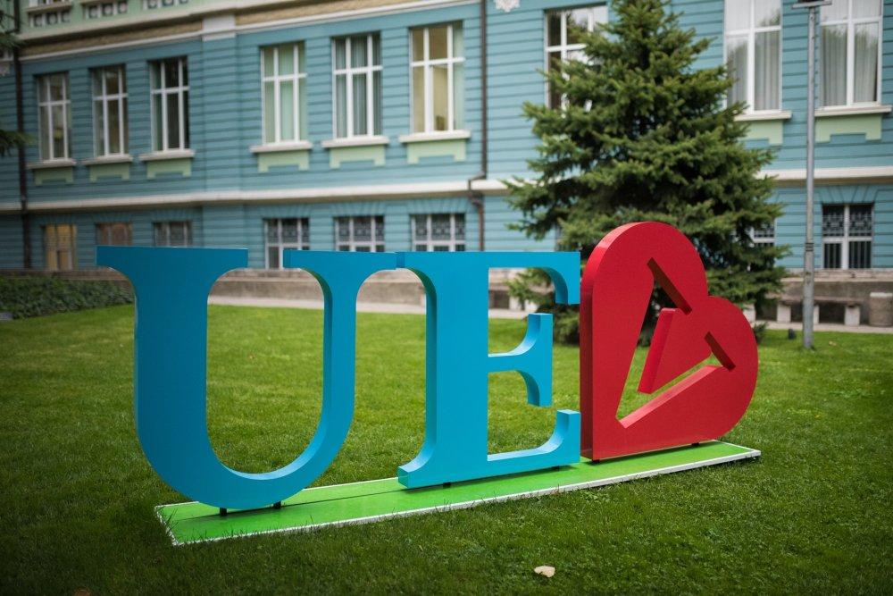 Висока оценка за изпълнение на политиката си за развитие получи Икономически университет – Варна