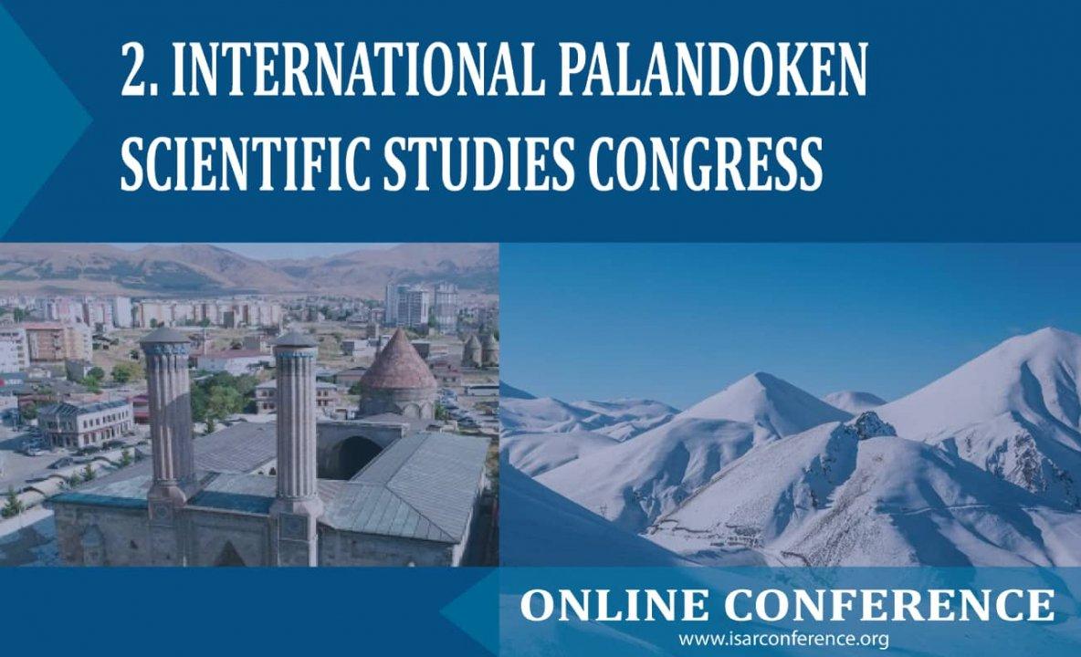 Покана за участие с материали в Международен научен конгрес, Турция