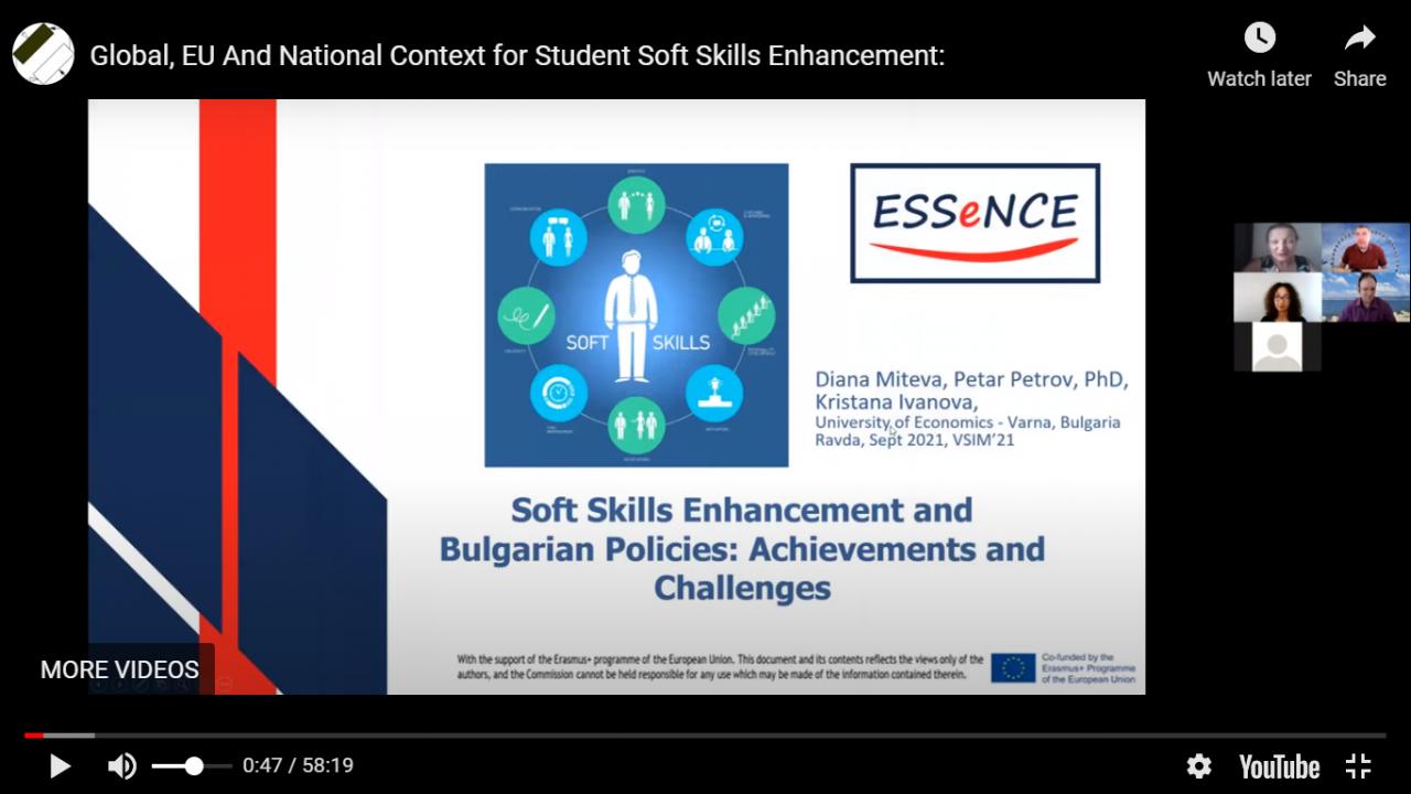 Представяне на резултати от проект ESSENCE на Международна интердисциплинарна научна конференция