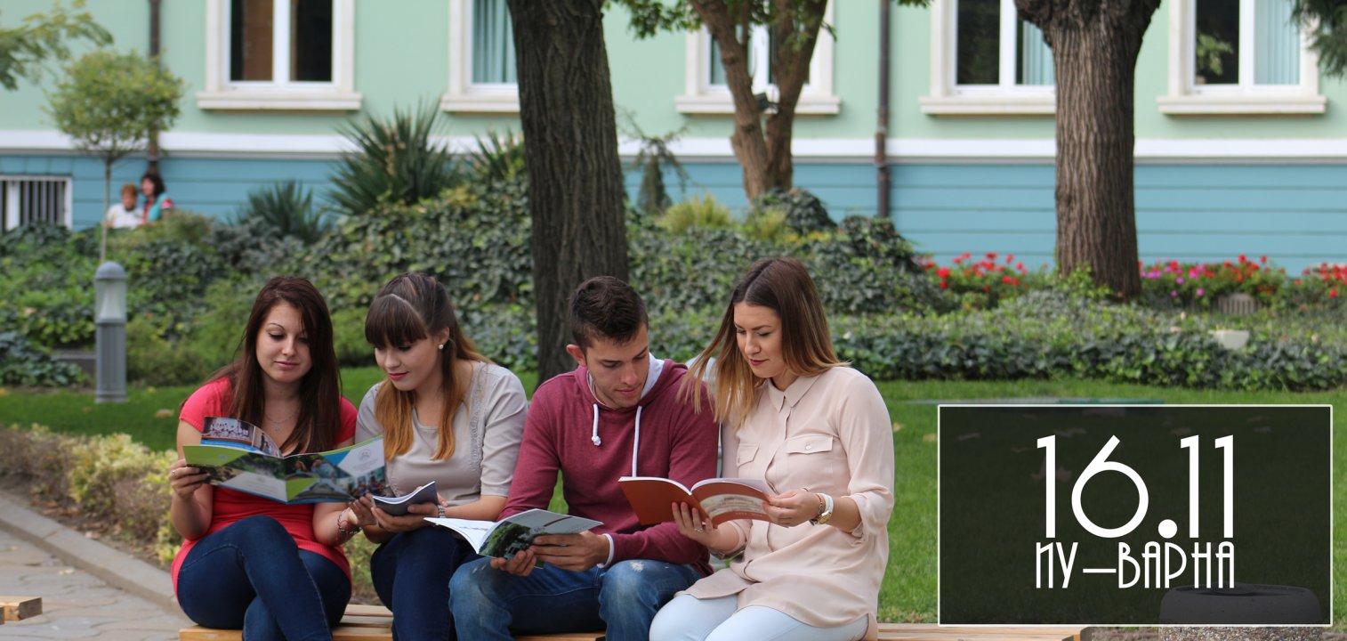 Национална университетска олимпиада за ученици