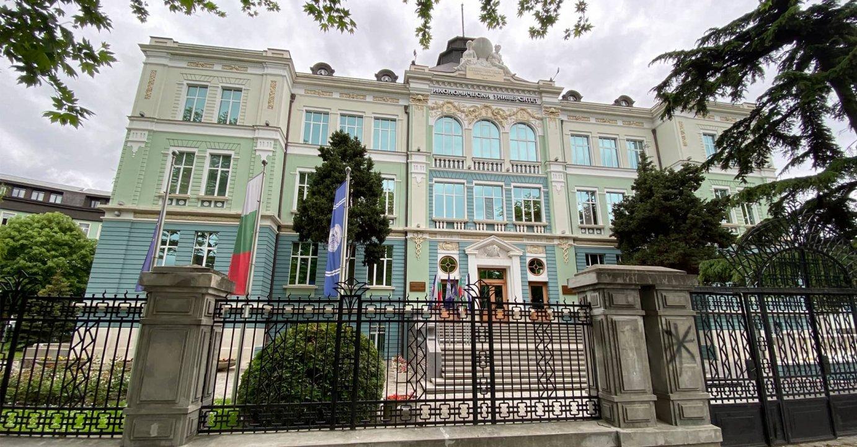 Икономически университет – Варна вече е член на Международна мрежа за финансово образование (INFE) на ОИСР