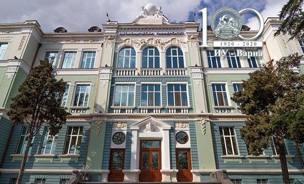 Юбилейна международна научна конференция - в чест на 100 годишнината от основаването на ИУ-Варна
