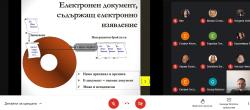 """Проведен уебинар на тема """"Правен режим на електронните документи"""" за преподаватели от ИУ – Варнар 26 март 2021 г."""