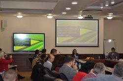 """Национална кръгла маса """"Устойчиво управление на поземлените ресурси – съвременни практики и решения"""""""