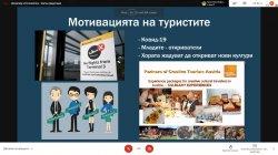 Младежки идеи за креативен туризъм представиха студенти в ИУ – Варна на Черноморския туристически форум