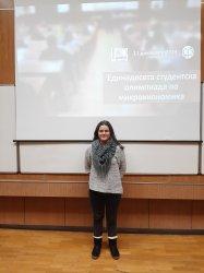 Студентска олимпиада по микроикономика в ИУ – Варна