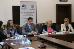 Международен образователен онлайн форум за дигитализация и иновации в Икономически университет – Варна