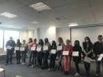Церемония сертификати