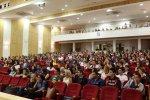 Аула на Икономически университет – Варна