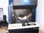 Роботизиран скенер